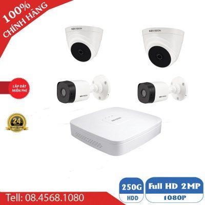 Lắp Đặt Trọn Bộ 4 Camera Kbvision Giá Rẻ KIT-04Kbvision