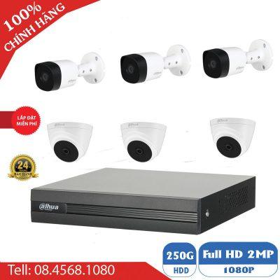 Camera Quan Sát Bộ 6 Mắt Dahua BEN-6020DH Full HD